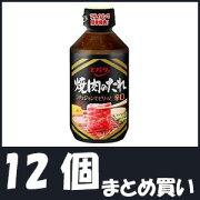 【まとめ買い】エバラ 焼肉のたれ辛口 (300g×12個)