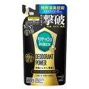 リセッシュ 除菌EX プラス デオドラントパワー ライトシトラスの香り つめかえ用(310ml) [消臭剤]
