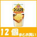 パン工房 コーン&マヨ(150g×12個) [キユーピー]【おすすめ1612】