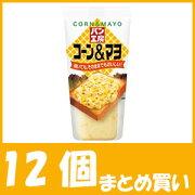 【まとめ買い】パン工房 コーン&マヨ (150g×12個)