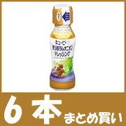 【まとめ買い】キユーピー すりおろしオニオンドレッシング (150ml×6個)
