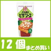 【まとめ買い】パン工房 バジル香るピザソース (150g×12個)