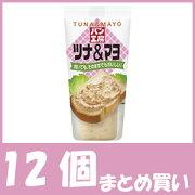 【まとめ買い】パン工房 ツナ&マヨ (150g×12個)
