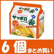 【まとめ買い】サッポロ一番 しょうゆ味 (5個パック×6個)