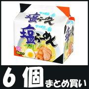 【まとめ買い】サッポロ一番 塩らーめん (5個パック×6個)