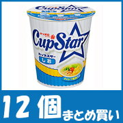 【まとめ買い】サッポロ一番 カップスター しお (77g×12個)