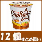 【まとめ買い】サッポロ一番 カップスター カレー南ばん (84g×12個)