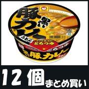 【まとめ買い】マルちゃん 黒い豚カレーうどん (87g×12個)