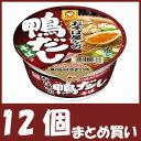 マルちゃん おそば屋さんの鴨だしそば(98g×12個) [カップ麺]【おすすめ1610】