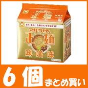 【まとめ買い】マルちゃん正麺 味噌味 (5食パック×6個)