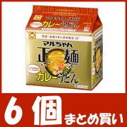 【まとめ買い】マルちゃん正麺 カレーうどん (5食パック×6個)