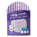 キャンディドール ホワイトピュアパウダー ノーマル (10g) [CandyDoll] 【セイムス】
