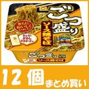 【まとめ買い】マルちゃん ごつ盛り ソース焼そば (171g×12個)
