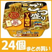 【まとめ買い】マルちゃん ごつ盛り ソース焼そば (171g×24個)