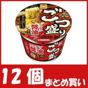【まとめ買い】マルちゃん ごつ盛り ワンタン醤油ラーメン (117g×12個)
