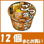 【まとめ買い】マルちゃん ごつ盛り コーン味噌ラーメン (138g×12個)