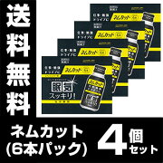 【まとめ買い】ネムカット(100ml×6本パック)×4点セット【送料無料】