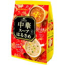 スープはるさめ 中華 6食×10袋(1ケース) (MS)
