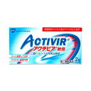 ■【第1類医薬品】アクチビア軟膏 2g ※要メール返信「医薬品の情報提供」メールをご確認ください