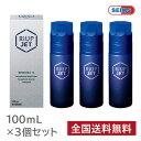【第1類医薬品】 リアップジェット (100mL)【3個セッ...
