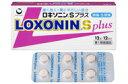 ★【第1類医薬品】 ロキソニンsプラス 12錠 (loxon...