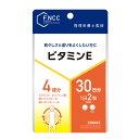 F.NCC ビタミンE 30日分(60粒)