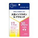 F.NCC 大豆イソフラボン&プラセンタ 30日分(60粒)