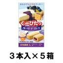 【まとめ買い】 空腹感解消クッキー ぐーぴたっ (ブルーベリーチーズケーキ) 【3本入×5箱】