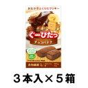 【まとめ買い】 空腹感解消クッキー ぐーぴたっ (チョコバナナ) 【3本入×5箱】[セイムス]