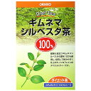 オリヒロ NLティー100% ギムネマシルベスタ茶 (2.5g×25包)