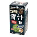 山本漢方 大麦若葉「青汁粒100%」 (280粒)