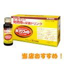 【第2類医薬品】新フジフォロー (30ml×10本) [ビタミン含有保健薬]【セイムス】