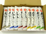 魚肉ソーセージ5種詰合せ【家庭用】