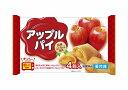 【国産ふじりんご使用】冷凍アップルパイ