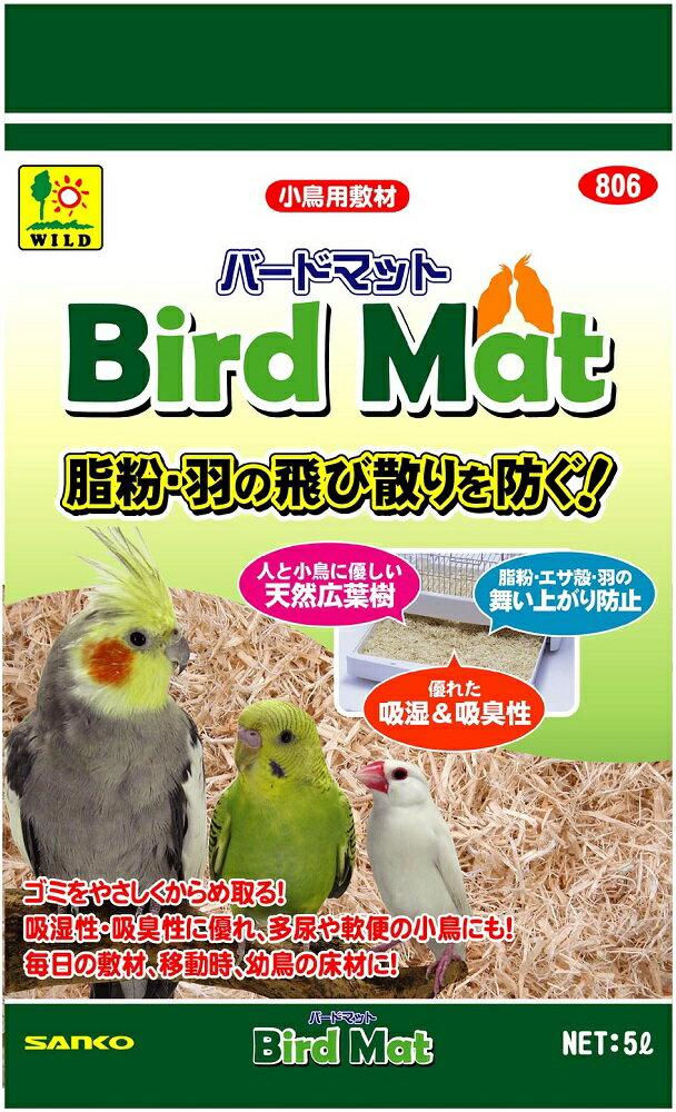三晃商会 サンコー 小鳥用床敷材 バードマット 5L