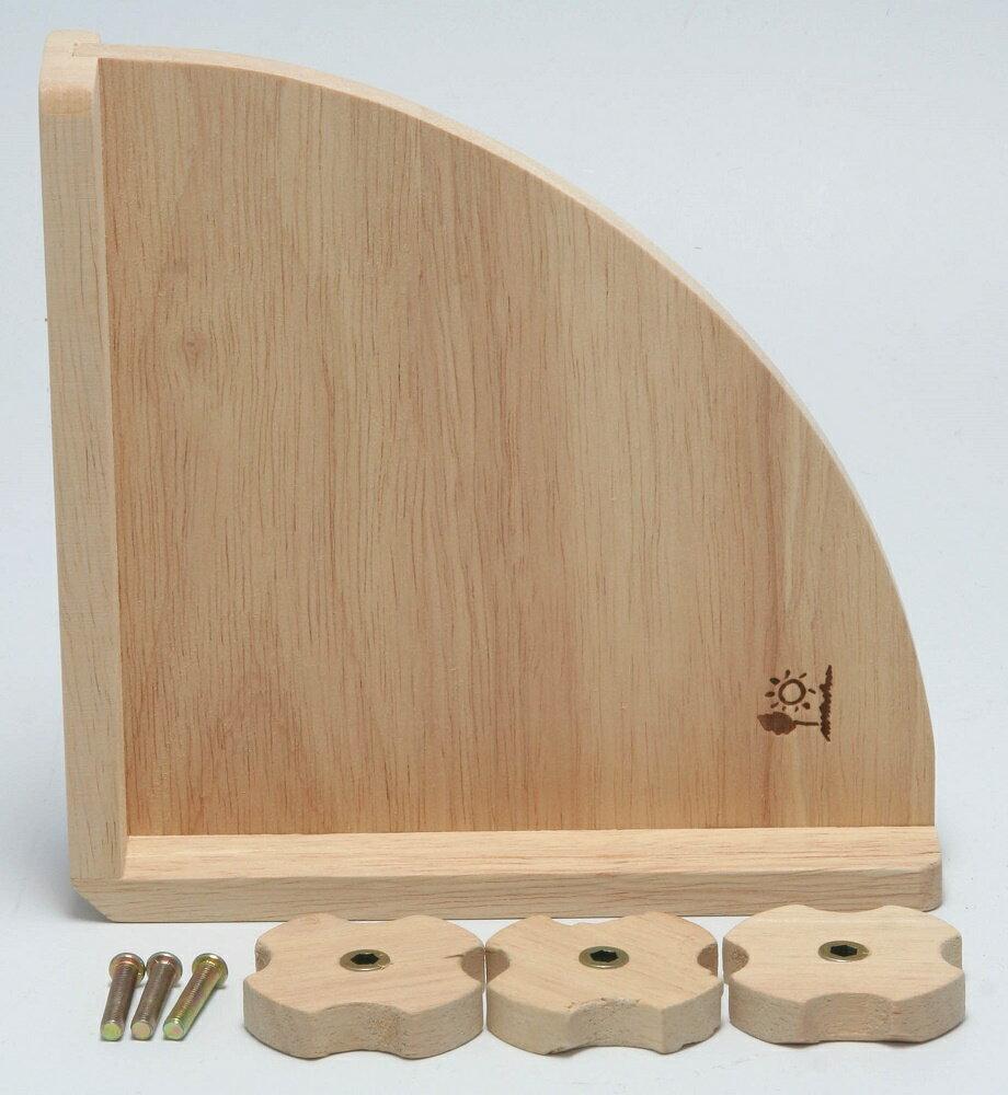 三晃商会 サンコー 木製コーナーステージ(小)...の紹介画像2