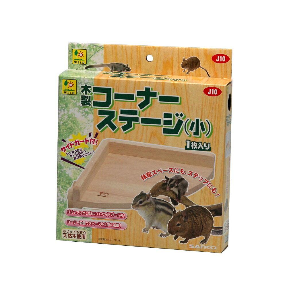 三晃商会 サンコー 木製コーナーステージ(小)...の紹介画像3
