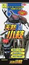 【三晃商会】天然小枝 120g(ディスプレイ用品)