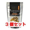 【お買い得】【三晃商会】フクロモモンガフード 300g×3個セット