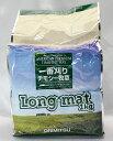 【オリミツ】ロングマット 1kg(うさぎ、牧草、チモシー)