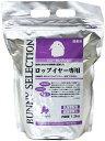 【イースター】バニーセレクション ロップイヤー専用 1.3kg(うさぎ用フード、餌、ペレット)