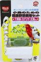ペッズイシバシ クオリス  小鳥のための健康野菜栽培セット