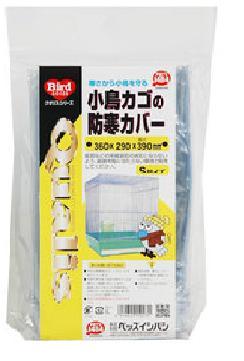 ペッズイシバシ クオリス  小鳥カゴの防寒カバー Sサイズ