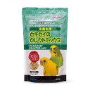 【スドー】主食生活 セキセイのセレクトミックス 900g(鳥、餌、フード)