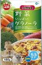 【マルカン】野菜いっぱいグラノーラ 180g【05P03Dec16】