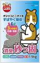 【マルカン】消臭砂っ固 1.5kg