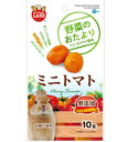 マルカン 野菜のおたより ミニトマト 10g(野菜、うさぎ、おやつ)