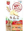 マルカン 果実のおたより りんご 10g(フルーツ、うさぎ、おやつ)