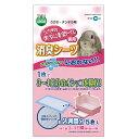 マルカン うさぎの楽ちん清潔トイレ専用 消臭シーツ(約2週間分)