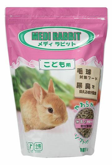ニチドウ メディラビット ベビー 1kg(うさぎ用フード・餌)